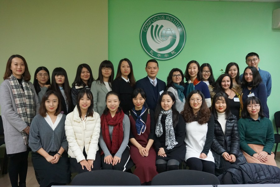 About Confucius Institute